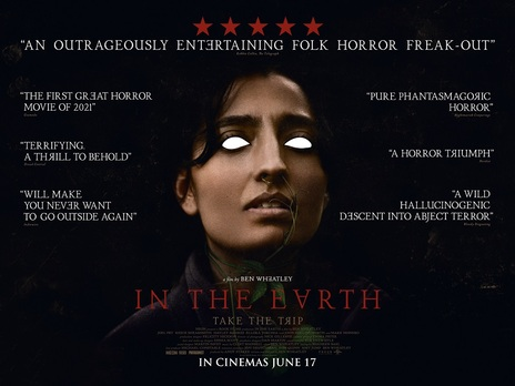 Film picture: In The Earth