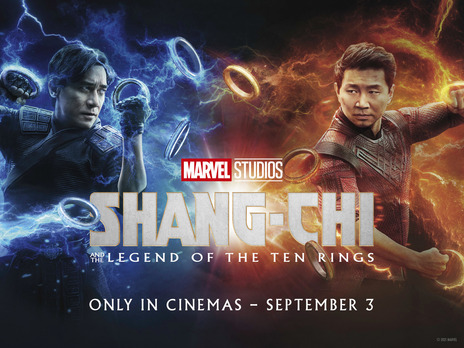 Film picture: (IMAX) Shang-Chi And The Legend Of The Ten Rings