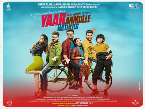Film picture: Yaar Anmulle Returns