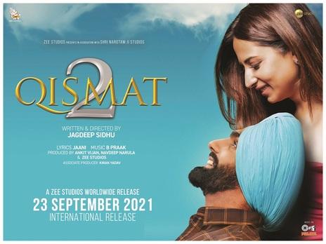 Film picture: Qismat 2