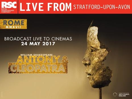 Film picture: RSC LIVE 2017 - Antony & Cleopatra