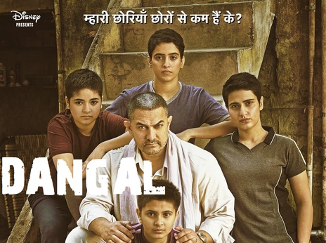 Film picture: Dangal