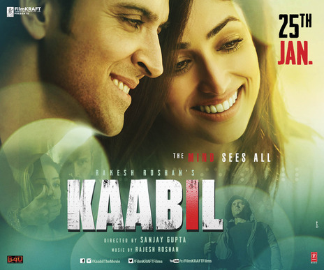 Film picture: Kaabil