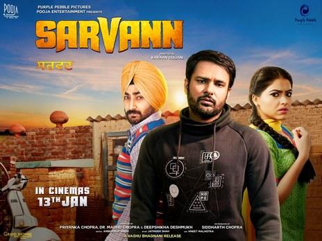 Film picture: Sarvann