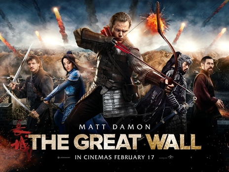 Film picture: 3D The Great Wall