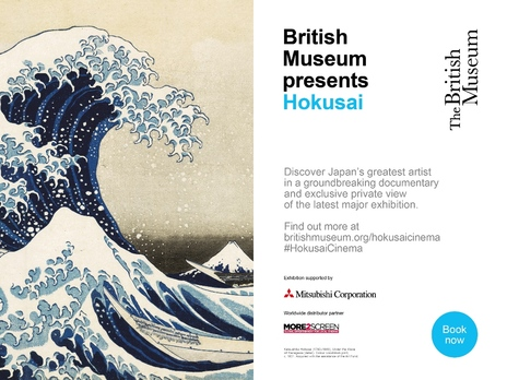 Film picture: British Museum presents: Hokusai