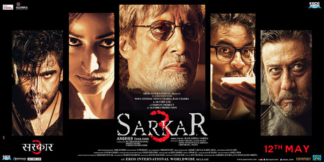 Film picture: Sarkar 3