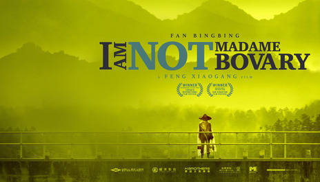 Film picture: I Am Not Madam Bovary