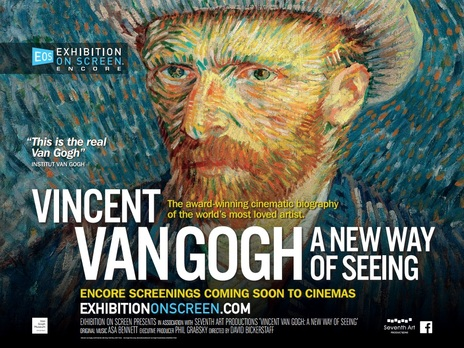 Film picture: Exhibition On Screen: Van Gogh (Encore)