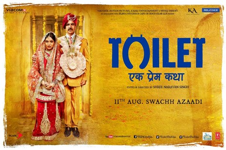 Film picture: Toilet: Ek Prem Katha