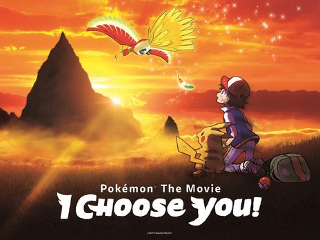 Film picture: Pokemon Movie: I Choose You!