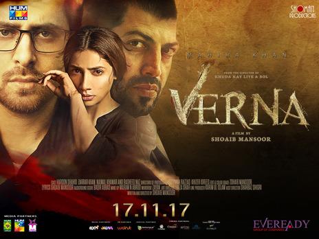 Film picture: Verna