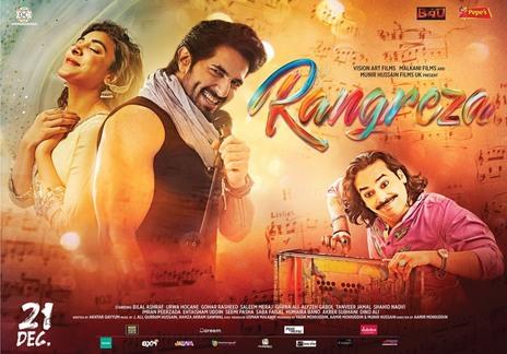 Film picture: Rangreza