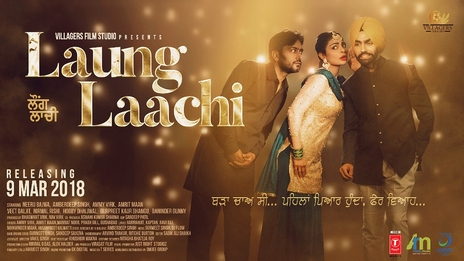Film picture: Laung Laachi