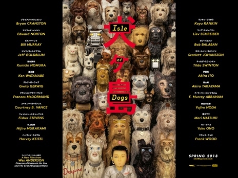 Film picture: Isle Of Dogs