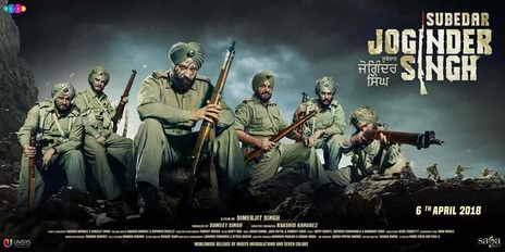 Film picture: Subedar Joginder Singh
