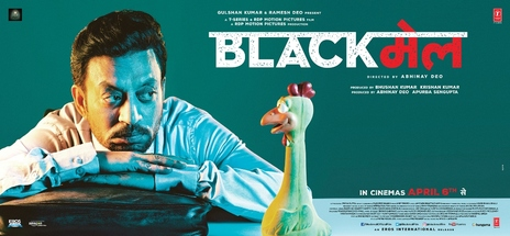 Film picture: Blackmail