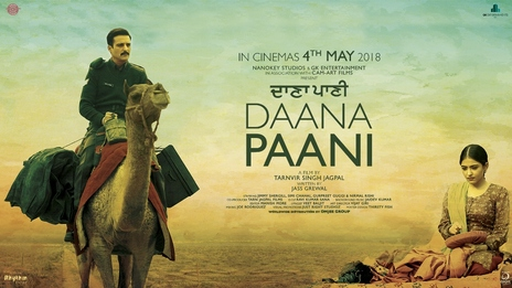 Film picture: Daana Paani