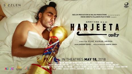 Film picture: Harjeeta