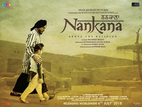 Film picture: Nankana