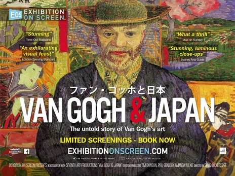 Film picture: Exhibition On Screen: Van Gogh & Japan