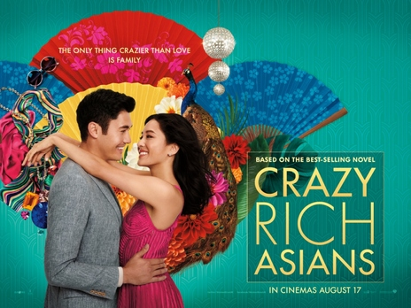 Film picture: Crazy Rich Asians