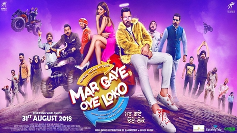 Film picture: Mar Gaye Oye Loko