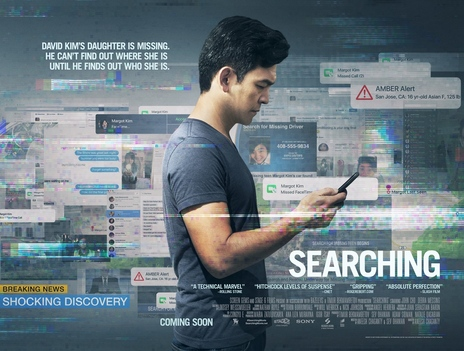 Film picture: Searching