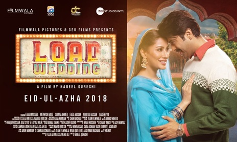 Film picture: Load Wedding