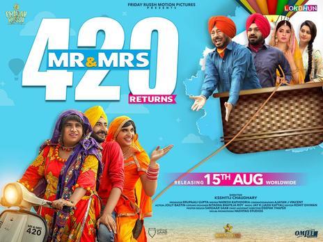 Film picture: Mr. & Mrs. 420 Returns