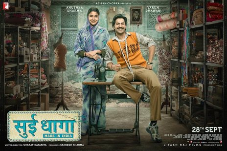 Film picture: Sui Dhaaga - Made in India