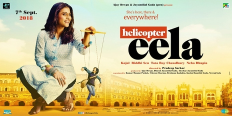 Film picture: Helicopter Eela