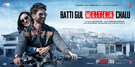 Film picture: Batti Gul Meter Chalu