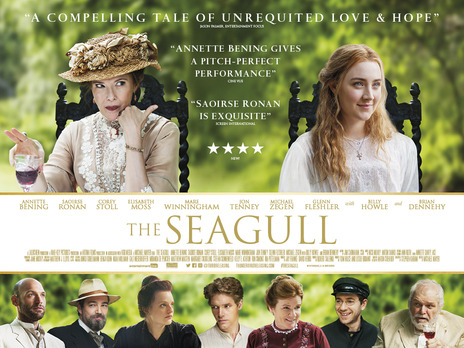 Film picture: The Seagull