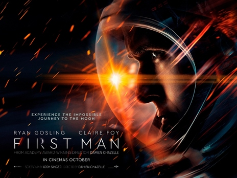 Film picture: (IMAX) First Man