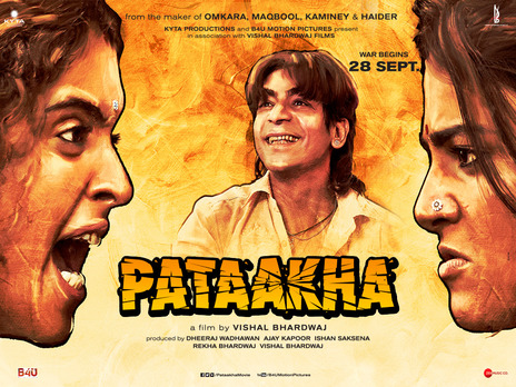 Film picture: Pataakha