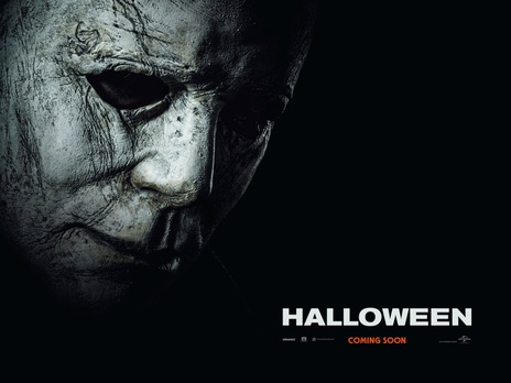 Film picture: Halloween