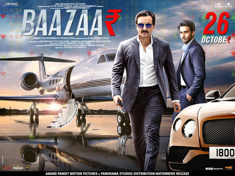 Film picture: Baazaar (Hindi With English Subtitles)