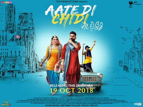Film picture: Aate Di Chidi