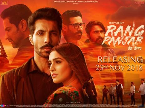 Film picture: Rang Panjab