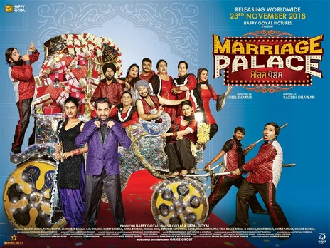 Film picture: Marriage Palace