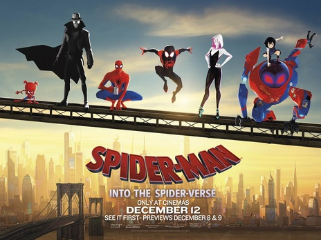 Film picture: 3D Spider-Man: Into The Spider-Verse