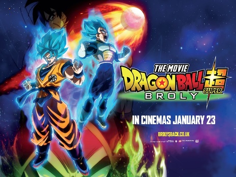 Film picture: Dragon Ball Super: Broly (English Dubbed Version)