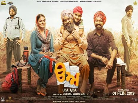Film picture: Uda Aida (Punjabi With English Subtitles)