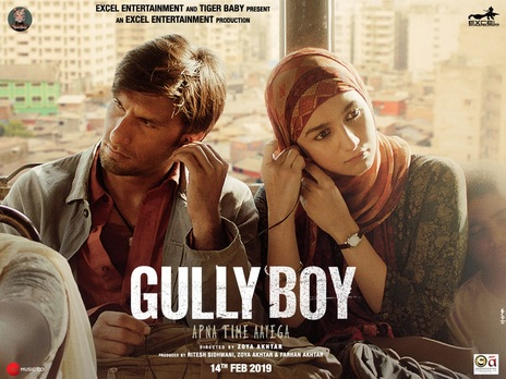 Film picture: Gully Boy