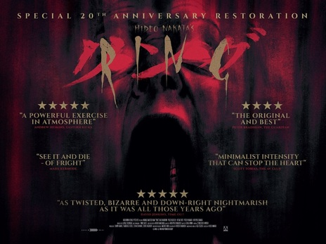 Film picture: Ring - 4K Restoration (Japanese With English Subtitles)