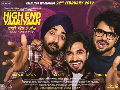 Film picture: High End Yaariyaan