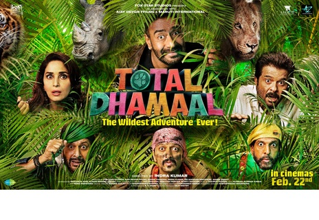 Film picture: Total Dhamaal
