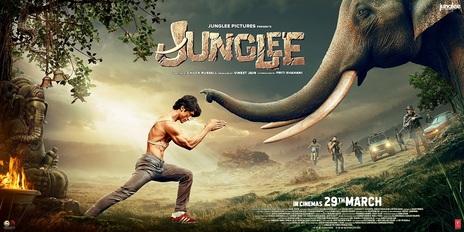 Film picture: Junglee