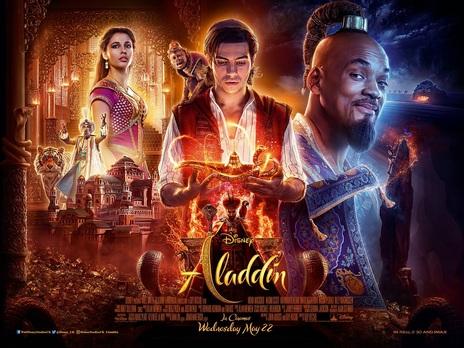 Film picture: 3D Aladdin